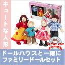 Family doll m1