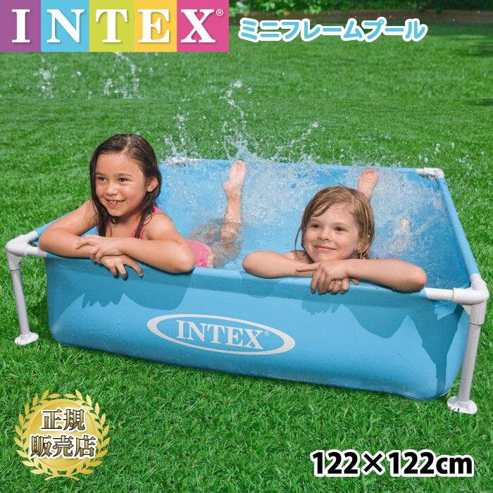 ビニールプール キッズプール 空気入れ不要 子供 子ども プール ミニフレームプール プール ベランダ インテックス 122cm 水あそび レジャープール 家庭用プール キッズ 子供用プール 自宅用プール INTEX