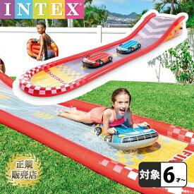 プール【レーシングファンスライド】ウォータースライダー 滑り台 すべり台 水遊び 海遊び intex インテックス プール おうち時間
