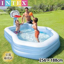 プール 子ども 子供 ビニールプール 大きい 2.5m 庭 インテックス INTEX ゴール ボール付 水あそび レジャープール 家庭用プール