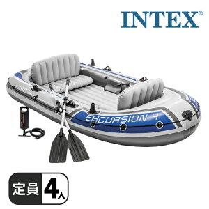 4人乗り ボート エクスカーション4 エクスカージョン 4人用 intexインテックス セット エアー式 ポンプ付きゴムボート レジャー マリンスポーツ アウトドア キャンプ 釣り