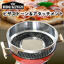 Bbqkingspizza s1
