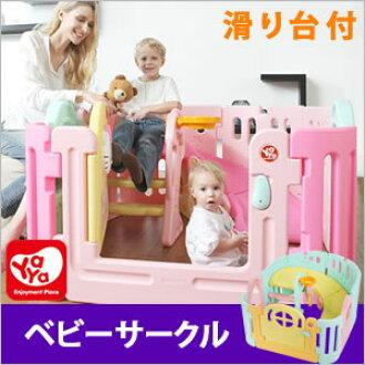 丫丫围栏玩具儿童的幻灯片幻灯片室内滑梯店在玩具玩具玩具球
