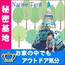 Nativetent m1