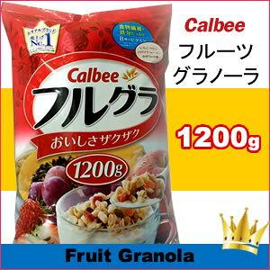 フルグラ カルビー フルーツグラノーラ 1.2kg