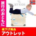 【アウトレット 開封品 パッケージ破損のため値引き カラー:レッド】ジェットキッズ jetkids bedbox ベッドボック…