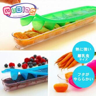 这是有用的 ♪ 支持断奶倒冷冻小冷冻的 ♪ 多维数据集 3 颜色 QUBIES ♪ 婴儿食品容器小容器。