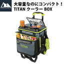 クーラーボックス ソフトクーラーボックス ローリングクーラー 大容量 60缶収納 キャスター付き クーラーバッグ taitan 折畳み式 コンパクト titan タイタン アメリカ