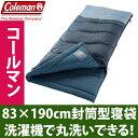 Colemancozyfoot m1
