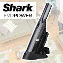 ハンディクリーナー 掃除機 shark evo power W10 シャーク エボ パワー エヴォパワー 充電式 ハンド コードレス グレー グレイ ゴミ捨て簡単 ダストカップ スタンド おすすめ ハンドクリーナー