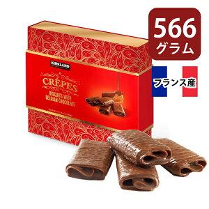 チョコレート クレープチョコ クリスプ フランス産 ブルターニュ産 ベルジャン チョコレート ビスケット 566g