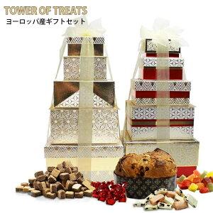 【イタリア産 パネトーネセット】クリスマス ホリデー ギフトセット ギフトタワー お菓子タワー 5段 セット お菓子セット お菓子詰め合わせ おしゃれ ギフト パネトーネケーキ プラリネミ