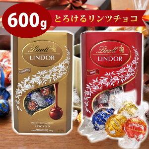 チョコ チョコレート リンツ リンドールトリュフチョコ...