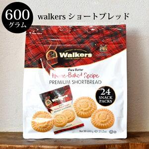 Walkers shortbread ウォーカーズ ショートブレッド セット 大容量 600g クッキー 個包装 ラウンド型 イギリス
