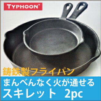 Typhoom Living Skillet 2 Pieces Set 6 Inch And 10 Cast Iron Pan Cooking Stir Fry