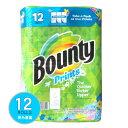 Bounty2018 m1