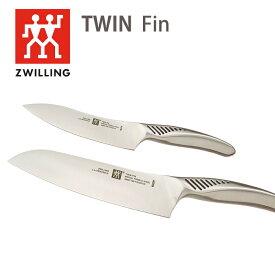 ツヴィリング 包丁 包丁セット ナイフ 18cm ペティーナイフ 13cm セット ナイフ 日本製 ツインポックス 料理セット ギフト に最適 左利き