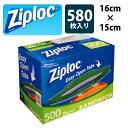 Ziploc580 m1s