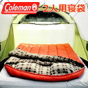 Coleman 2sleeping