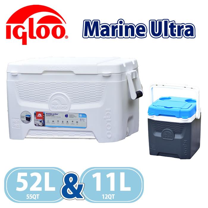 クーラーボックス イグルー マリン ウルトラ クアンタム 2個セット UV機能 IGLOO 【 55QT( 52リットル)+ 12QT(11L)】【 2個セット】 大型