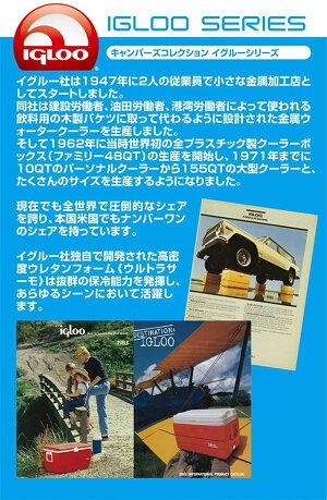 IGLOOイグルー/イグローMAXCOLDマックスコールドプレミアムキャスター付きクーラーボックス62QT/58L