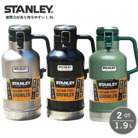 スタンレー STANLEY グロウラー 真空ボトル ステンレスボトル 1.9L 2QT VACUUM STEEL GROWLER 水筒 キャンプアウトドア レジャー スポーツ 丈夫 しっかり ハンドル付【1.9L】