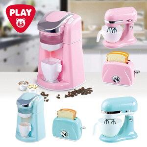 おままごとセット ままごと おもちゃ ごっこ遊び 知育玩具 グルメキッチン バリスタごっこ カフェごっこ コーヒーメーカー トースター スタンドミキサー おもちゃ
