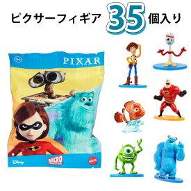 フィギア ピクサー 35個入り PIXAR 人形 おもちゃ トイ プレゼント トーイストーリー モンスターズインク ファインディングニモ ドリー インクレディブル・ファミリー メリダとおそろしの森 ウォーリー リメンバーミー