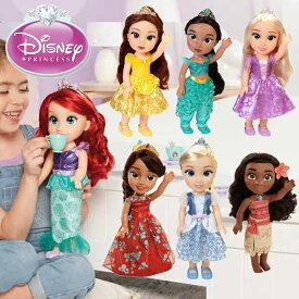 おもちゃ 女の子 人形 プリンセス キッズ ディズニー 着せ替え人形 ティータイム ドール おままごとセット ジャスミン ベル アリエル エレナ シンデレラ モアナ ラプンツェル プレゼント お誕生日 DISNEY PRINCES