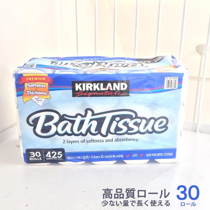 ふんわりやわらか トイレットペーパー 30ロール 43.18m/6ロール 2枚重ね BATH TISSUE【北海道・沖縄別途送料】