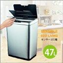 自動開閉ゴミ箱47L ごみ箱 センサービン(センサー付ステンレス...