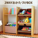 2way toybox m1s