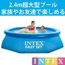 大型プール ビニールプール INTEX インテックス 丸型 244cm×76cm 水あそび レジャープール 子供用プール 自宅用プール ベランダ フレームプール