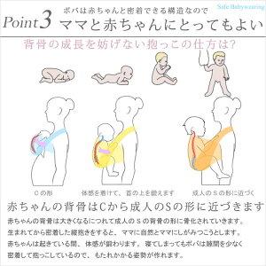 抱っこひもボバボバキャリア4GプラスBOBA【あす楽対応】【日本正規販売店です】