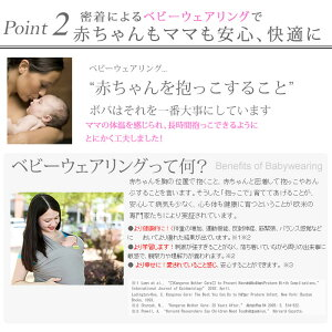 抱っこひもボバボバキャリア4Gプラス【あす楽対応】