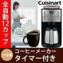 Coffee12_m1