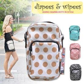 【楽天スーパーSALE10%OFF】Diapees&Wipees ダイピーズワイピーズ アメリカ発のバッグとしても使えるおむつケース(ドット)