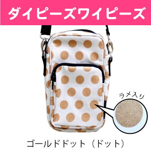 Diapees&Wipeesダイピーズワイピーズアメリカ発のバッグとしても使えるおむつケース