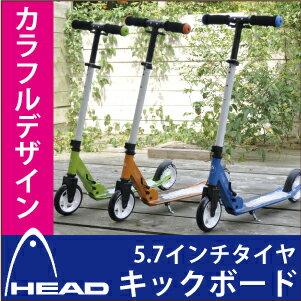 キックボード キックスクーター 子供 大人 親子 キッズ キックバイク キックスケーター 高さ調整 可能 持ち運び 収納 簡単 HEAD タイヤ サイズ 145mm 自立スタンド