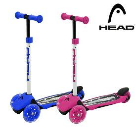 キックボード キックスクーター 3輪 光るタイヤ 三輪 子供 キッズ キックバイク キックスケーター HEAD ヘッド タイヤ ブレーキ付き 3才 5才 5歳 から乗れる(ブルー)(ピンク)