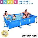 プール ビニールプール INTEX インテックス 大型 長方形 水あそび レジャープール 家庭用プール キッズ 子供用プール …