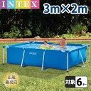 プール ビニールプール INTEX インテックス フレームプール 【3m×2m×75cm 】 大型 長方形 水あそび レジャープール …