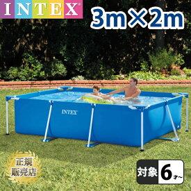 プール ビニールプール INTEX インテックス 大型 長方形 水あそび レジャープール 家庭用プール キッズ 子供用プール 【3m×2m×75cm 】業務用 イベント 300×200×75cm