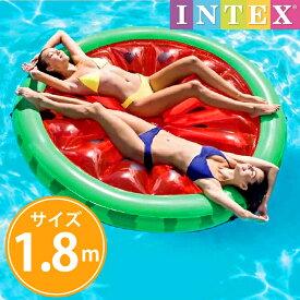 浮き輪 すいか の 浮き具!INTEX 大人 おしゃれ おもしろ 大きめ 大きい スイカ型フロート プール・海・レジャーに最適 浮き輪 intex【182cm】