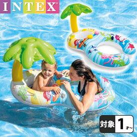 子ども 浮き輪 浮き具 フロート 親子うきわ 大人といっしょに泳げる INTEX プール・海・レジャーに最適 浮き輪 intex【1.1m】56590NP ヤシの木のサンシェード付き