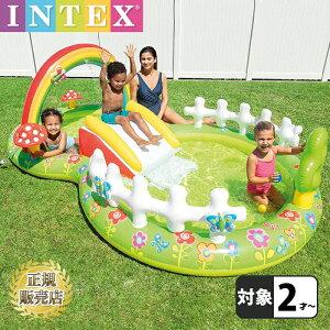 プール ビニールプール 子どもプール ベビープール キッズ マイガーデンプレイセンター INTEX インテックス すべり台付き シャワー付 水あそび レジャープール 家庭用プール キッズ 子供用プ