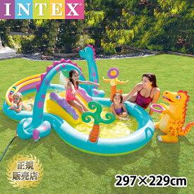 プール すべり台 子供 家庭用 子ども用 インテックス ディノランド プレイセンター キッズプレイプール 滑り台付 INTEX Dinoland Play Center ダイナソー ダイナランドプレイセンター ダイナランド