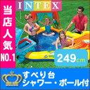 プール インテックス INTEX ビニールプール ダイナソープレイセンター 249×191×109cm ボール シャワー ボール 水あそび レジャープール 家庭... ランキングお取り寄せ
