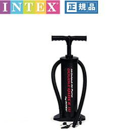 空気入れ ポンプ 2倍速 ハンドポンプ エアーポンプ インテックスポンプ ダブルアクションポンプ 通常の2倍速く入れられるポンプ