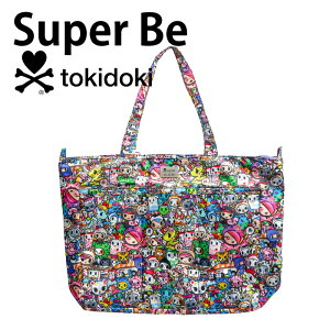 tokidokiiconic2.0トートバッグマザーズバッグママバッグ丸洗いできる軽量バッグジュジュビ